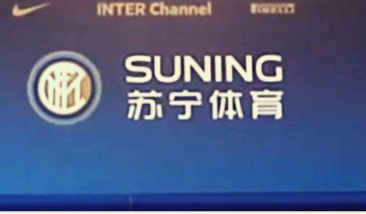 Inter, in Cina si vogliono bloccare gli investimenti. Niente mercato?