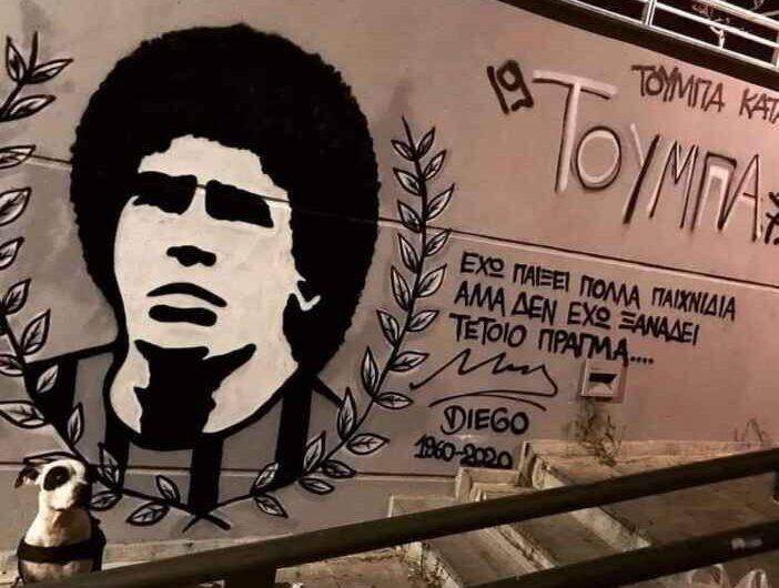 """L'assessore Borriello annuncia: """"Nascerà piazza Maradona"""""""